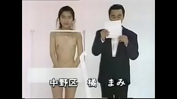 to girl fuck forced shy japanes Film jepang erotic